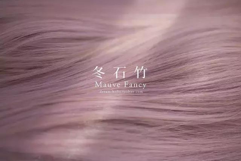 2019年25款最流行「发色名称」大全!这样告诉发型师你要染的发色! Leesharing